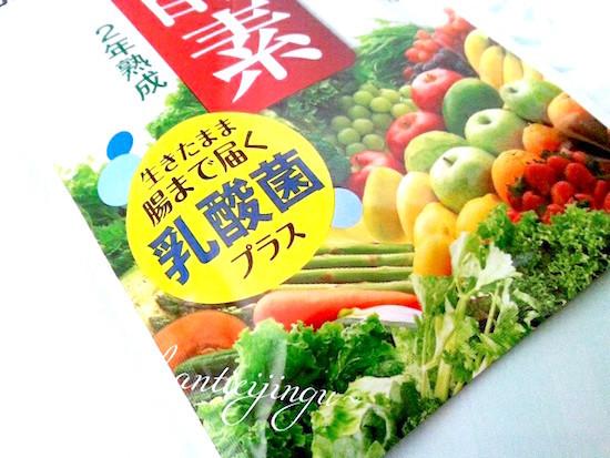 shokubutskoso-002.jpg