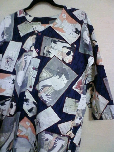 koikuchi_shirt.jpg