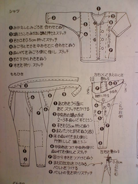 momohiki_i.jpg