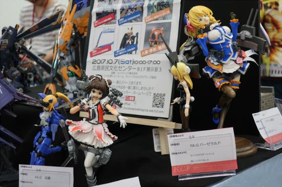 KCF2017その壱-19