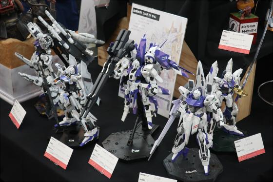 KCF2017その参-23