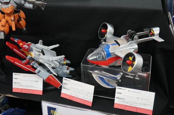 KCF2017その参-41