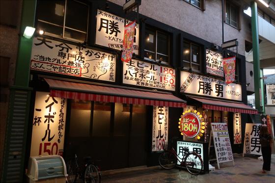 京橋界隈の景観うんぬん15