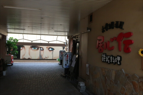 京橋界隈の景観うんぬん17