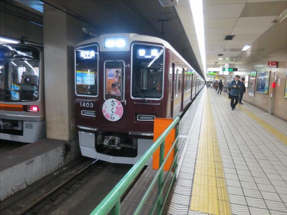 日本橋2017年3月頃05