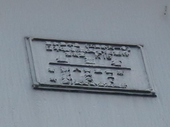 桜ノ宮と京阪と淀橋09