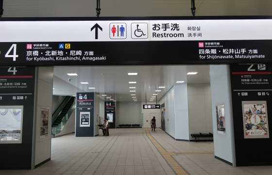 JR鴫野駅工事中08