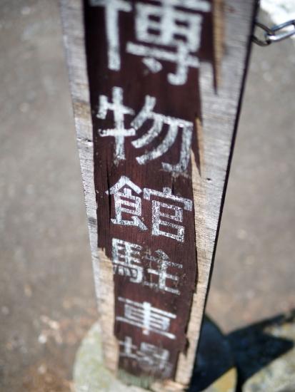 160_11.jpg