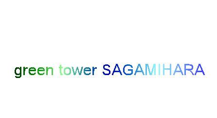 157_green tower sagamihara