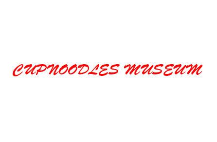 162_CUPNOODLES MUSEUM