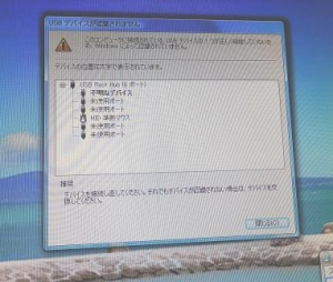 デバイス2