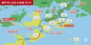 しまなみ海道地図