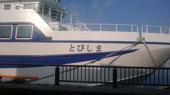 2017.7.15 飛島丸