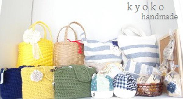 kyoko115.jpg