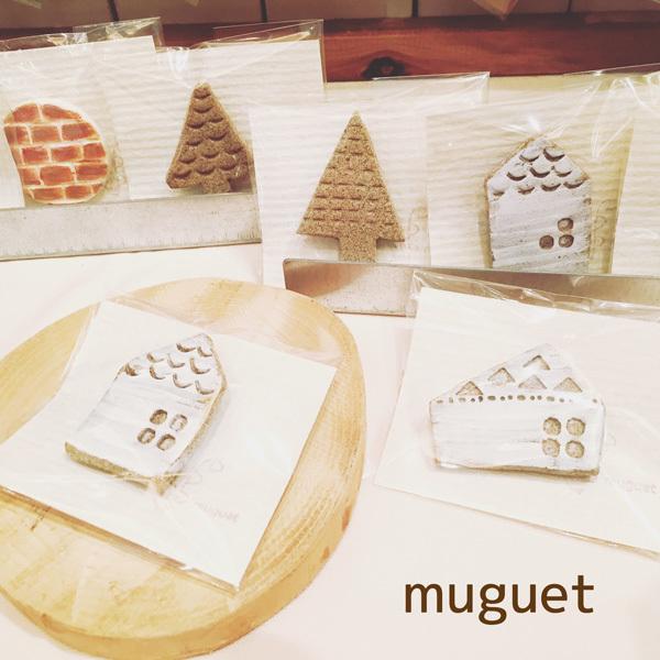 muguet115.jpg