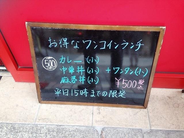 1707105.jpg