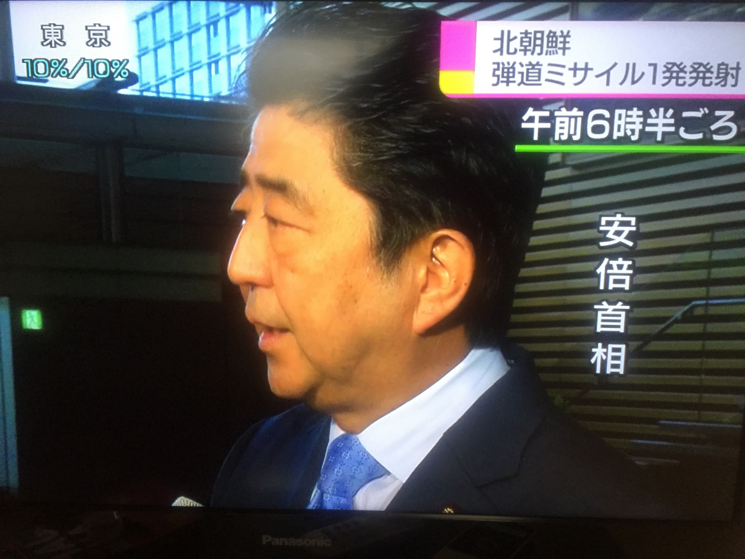 安倍首相ネクタイ