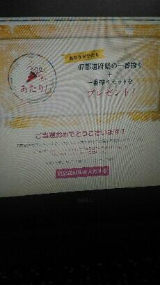 20170510181749141.jpg