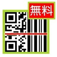 qrcodebarcode.jpg