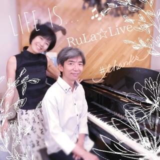 RuLa☆Live1