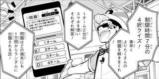 nanamaru75-01_R.jpg