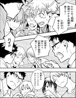 nanamaru75-02_R.jpg