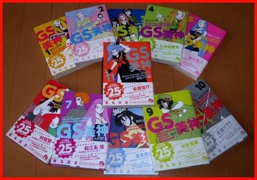 GSbk11 (1)