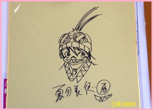 natume_shikisi_zakuro (3)