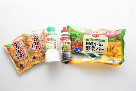 sekyo_sample.jpg
