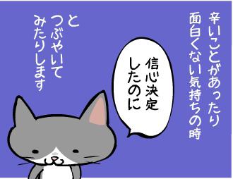 0910_20170910222655fe8.jpg