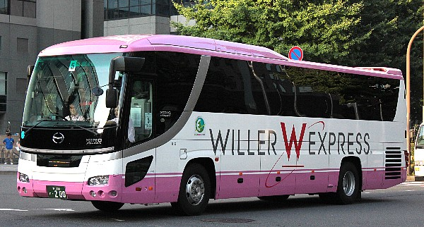WILLER.jpg