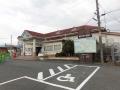 y41裾野駅