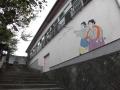 y02城前寺・保育園
