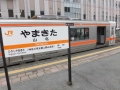 y10山北駅