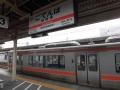 y21御殿場駅