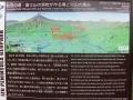 y53鮎壺滝02