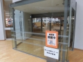 z19富岡町図書館