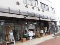z54富岡町・中央商店街04