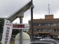 z78双葉警察署前・リアルタイム線量計