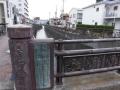 an62旧川越街道・白子橋01
