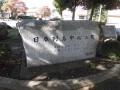 k51佐野市田沼・日本中心の地の碑