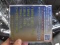 オタク落語CD(裏)