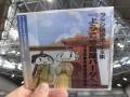 オタク落語CD(表)