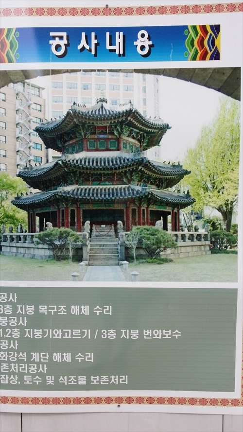 20170506_092629_R.jpg
