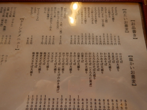 20170534jiigatake (4)