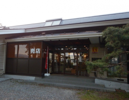 20170534jiigatake (34)