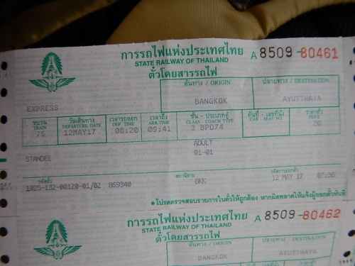 20170512ayutthaya (2)