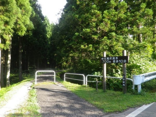 20170831mototaki.jpg