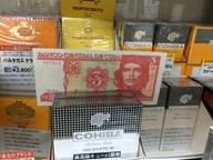 キューバ紙幣