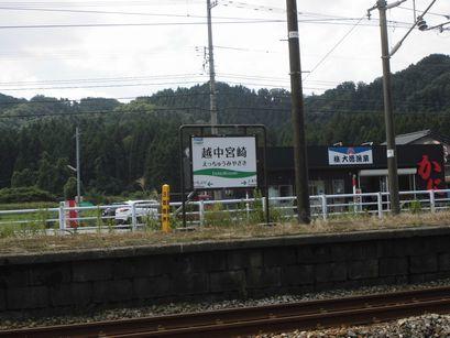 aichiburi0910-12.jpg